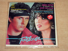 "Mike Reno & Ann Wilson/Almost Paradise/1984 CBS 7"" Single/Japanese/Footloose"