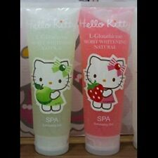 Hello Kitty L-Gluthatione Moist Whitening Natural