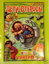 TOPPS Europe (1) Russian Garbage Pail Kids sealed pack + extra card GPK 2008 09