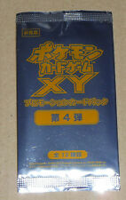 Japanese Pokemon Gym Challenge Promo XY Series 4 Booster Pack (1 card)
