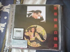 a941981  Deanie Ip Yip Sealed SA CD  葉德嫻  Black and White Best Limited Edition Number 559