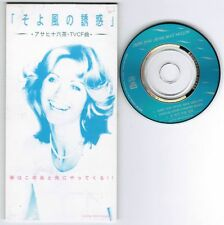 """OLIVIA NEWTON-JOHN Have You Never Been..JAPAN 3"""" CD TODP-2549 Unsnapped FREE S&H"""
