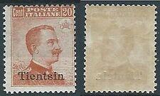 1917-18 UFFICIO POSTALI IN CINA TIENTSIN EFFIGIE 20 CENT MH * - W007-2