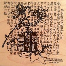 NEW Asian Orchid Collage Flower Montage Collection Rubber Stamp PSX K-3110