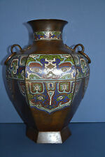 Large Antique 19th Century Chinese Bronze Cloisonne Vase ,Ring Handles,c 1880