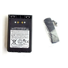 High Capacity Li-ion Battery Pack for VX-8R/8DR/8GR FT-1DR FT-2DR 2-way Radio
