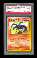 2001 POKEMON Japanese NEO DESTINY 4 SHINING CHARIZARD #6 PSA 9 MINT
