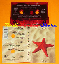 MC MIA MARTINI 1996 italy RTI MUSIC RTI 1107-4 vasco zucchero cd lp dvd vhs
