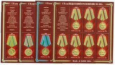 RUSSIA 2014 Set in Full Sheets Medals of WW2 (2nd emiss