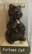 Fortune Cat BLACK Believed to Give Protections and Bring Good Luck