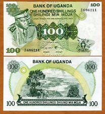 Uganda, 100 shillings, ND (1973), P-9c, UNC --  Idi Amin
