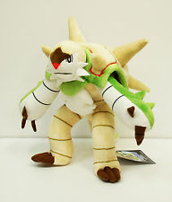 Pokemon Center Original Plush Doll Chesnaught (Burigaron) DL-O-154305