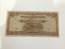 Japanese government issue dollar in Malaya 100 dollar MT (ignored the shadow)