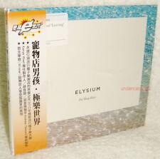 Pet Shop Boys Elysium 2012 Taiwan CD w/OBI (digipak)