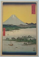 Vintage Ukiyo-e Reproduction Print Utagawa Hiroshige Japan Mount Fuji