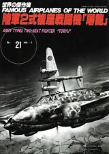 FAOW Famous Airplanes Of The World 21 Kawasaki Army Type 2 Two-Seat Fighter Nick