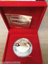 2010 Australia Lunar Year Of The Tiger 2 oz Silver Proof $2 Coin BOX COA