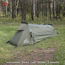 "Russian Lightweight Single Tent ""Kaiten"" 3 Season Khaki Camping Hiking Folding"