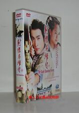 2008 THE EAEAGLE SHOOTING HEROES /LEGEND OF THE CONDOR HEROES 7DVD9 English Subs