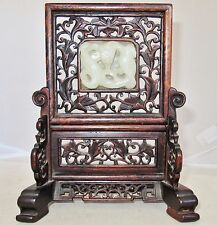 "7.8"" Antique ? Chinese Wood Table Screen w/ 2"" Carved White Jade Chilong Dragon"