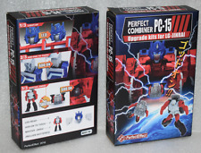 Perfect Effect PC-15 Perfect Combiner Upgrade Kits For LG-Jinrai (God Ginrai)