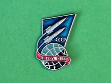 "USSR, Russian Soviet ""VOSTOK-3"" & ""VOSTOK-4"". USSR Spacecrafts Pin Badge."