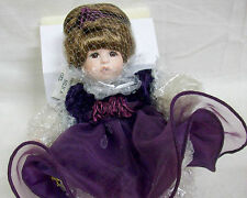 "MIB ""Amaya Tiny Tot"" Marie Osmond Porcelain Doll w/ Certificate & Necklace MINT!"