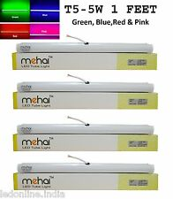 4Pcs Assorted Colors Mehai T5 - 5W Slim Led Tube Light 1 Feet (300MM) For Home