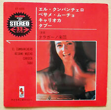 "TARRAGANO AND HIS ORCHESTRA disco 7"" 33 rpm STEREO kAPP JAPAN, Besame mucho-tabù"