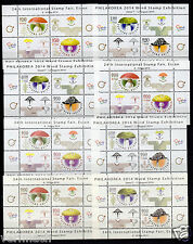 BULGARIA 2014  MUSHROOMS ESSEN PHILAKOREA  8 MINI SHEETS  RARE