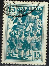 Russia Soviet Youths Pioneers Movement with Lenin stamp 1939