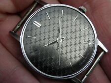 Gorgeous! Rare LUCH SLIM Design Soviet watch QUARTZ Beautiful collectible piece!