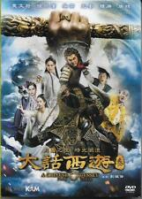 A Chinese Odyssey 3 Part Three DVD Jacky Wu Jing Tiffany Tang Han Geng NEW R3
