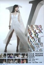 "VIVIAN CHOW ""BACK IN LOVE"" HONG KONG  PROMO POSTER - Taiwan Pop Music"