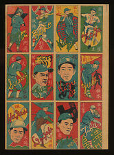 1948 uncut Japanese Baseball JCM48 Menko sheet of 1 cards w/ Kawakami & 5 HOFers