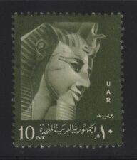 [JSC]1958 Egypt UAR 10m Old Stamp Collection 1pcs