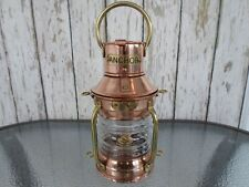 Brass & Copper  Anchor Oil Lamp ~ Nautical Maritime Ship Lantern