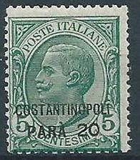 1922 LEVANTE COSTANTINOPOLI EFFIGIE 20 PA SU 5 CENT MNH ** - W030