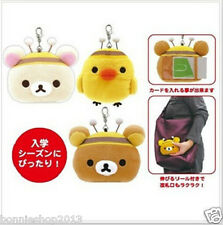 2015 San-X honey-bee Rilakkuma Chick King Coin Purse card bag handbag wallets