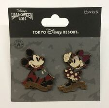 Disney Pin Tokyo Disney Halloween 2014 Mickey Mouse And Minnie Two Pin Set New