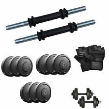 GB 14kg rubber dumbells sets with 2 rods , 14kg weight & gloves