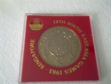 Singapore Coin - 12th SEA Games 1983