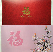 Ang Pow Packets - Oasis of Care set of 2 design