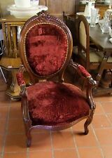 LOUIS XV STYLE FRENCH CARVED MAHOGANY & CRUSHED VELVET ARMCHAIR - (030013)