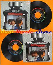LP 45 7'' NUOVO SISTEMA Giuro In qualche maniera 1976 italy MALGIOGLIO cd mc dvd