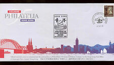 Hong Kong 1995 Philatelia Stamp Exh. Souvenir Cover #C14072