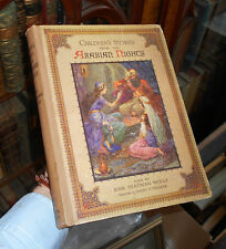 Arabian Nights - Illustrated by Harry G. Theaker - 12 Col Plts - Children's Book