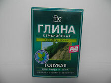 FITO COSMETIC BLACK CAMBRIAN NATURAL CLAY - CARE FOR FACE, BODY 100% NATURAL