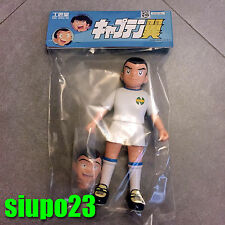 Kou Shou-do Captain Tsubasa ~ Ryo ISHIZAKI Vinyl Figure with other Head