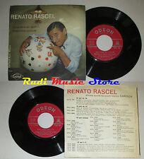 LP 45 7'' RENATO RASCEL Ninna nanna cavallino piccoletta 1970 italy cd mc dvd